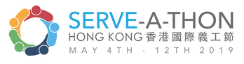 SERVE-A-THON HONG KONG